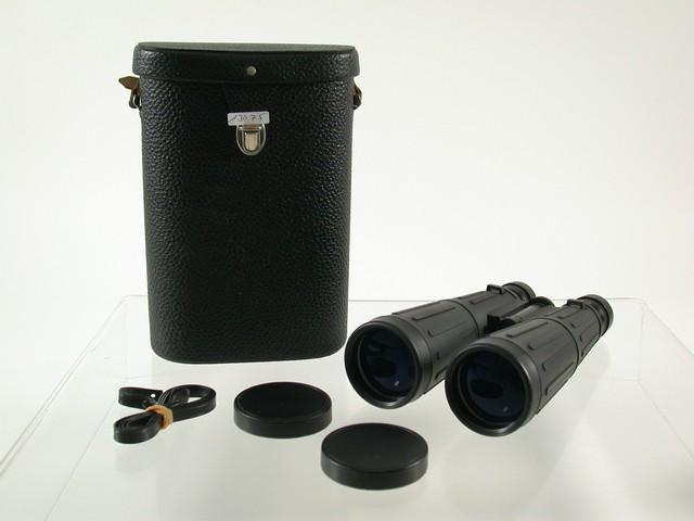 8x56 fernglas binoculars ga rubber armed japan bright and top 17 ebay